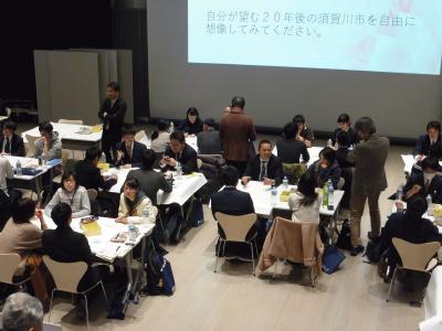 須賀川市地域活性フォーラム